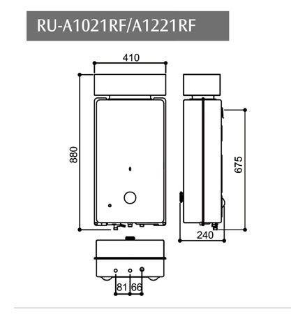 PK/goods/Rinnai/Water Heater/RU-A1021RF-DM-3.jpg
