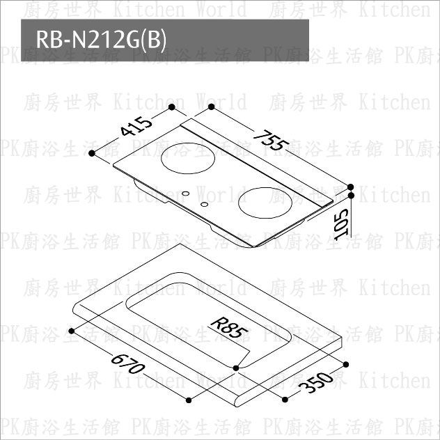 PK/goods/Rinnai/Gas stove/RB-N212G-DM-2.jpg