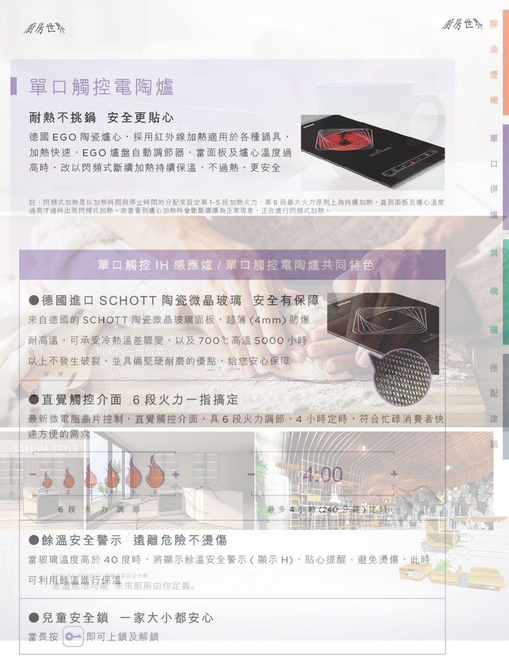 PK/goods/HOB/EG2230GB-DM-2.jpg