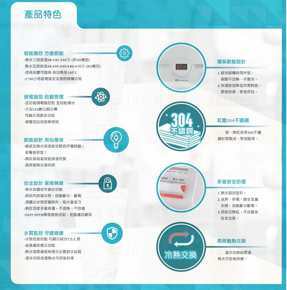 PK/goods/ACUO/UR-672BW-1-DM.jpg